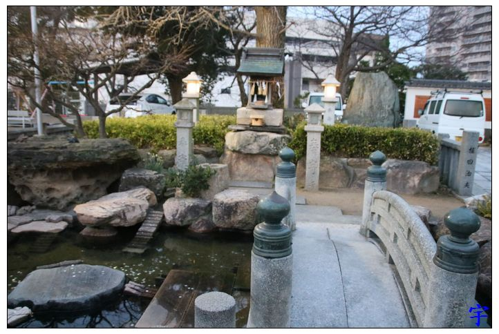 龜山八幡宮 (20).JPG