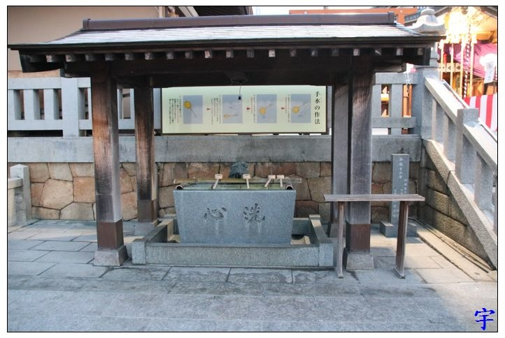龜山八幡宮 (25).JPG