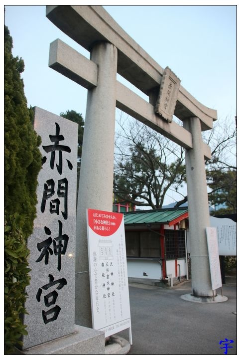 龜山八幡宮 (29).JPG