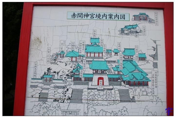 龜山八幡宮 (31).JPG
