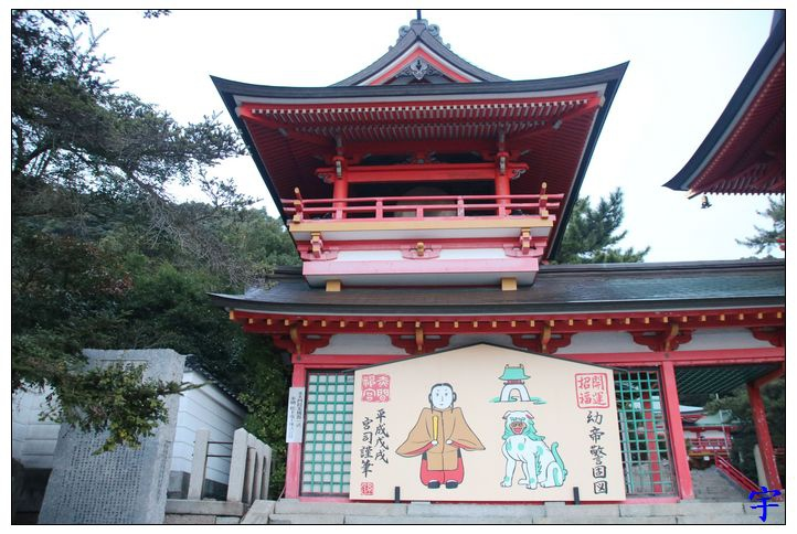 龜山八幡宮 (35).JPG