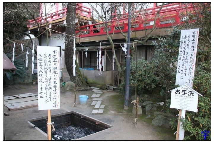龜山八幡宮 (40).JPG
