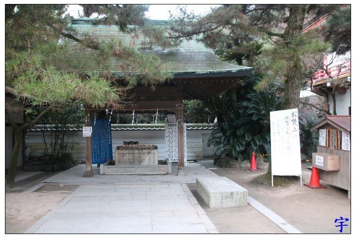 龜山八幡宮 (39).JPG