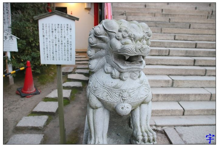 龜山八幡宮 (41).JPG