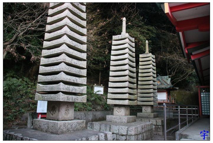 龜山八幡宮 (51).JPG