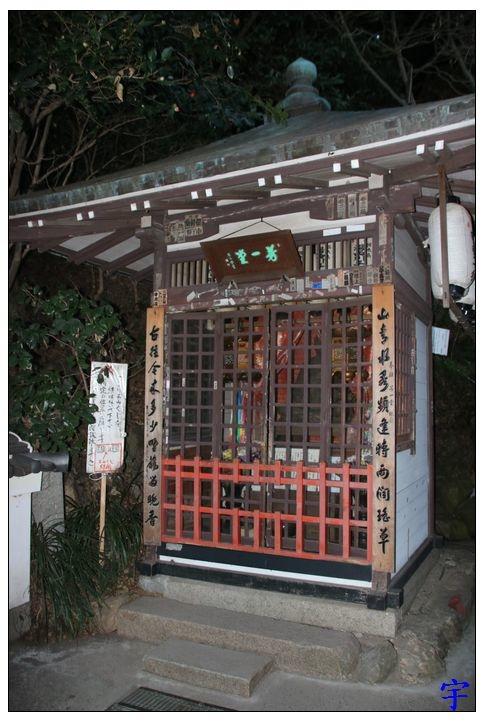 龜山八幡宮 (54).JPG