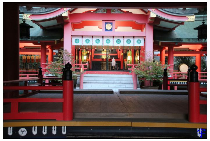 龜山八幡宮 (56).JPG
