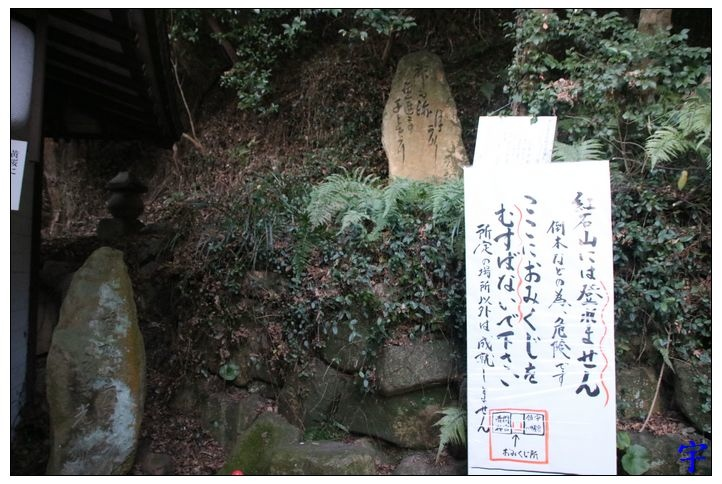 龜山八幡宮 (52).JPG
