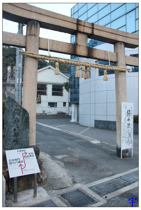 龜山八幡宮 (66).JPG