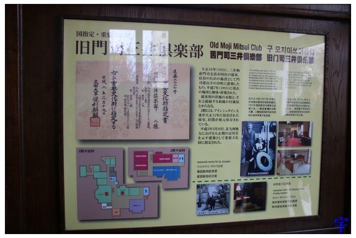 大阪商船 (13).JPG