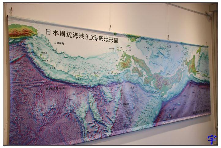 大阪商船 (44).JPG
