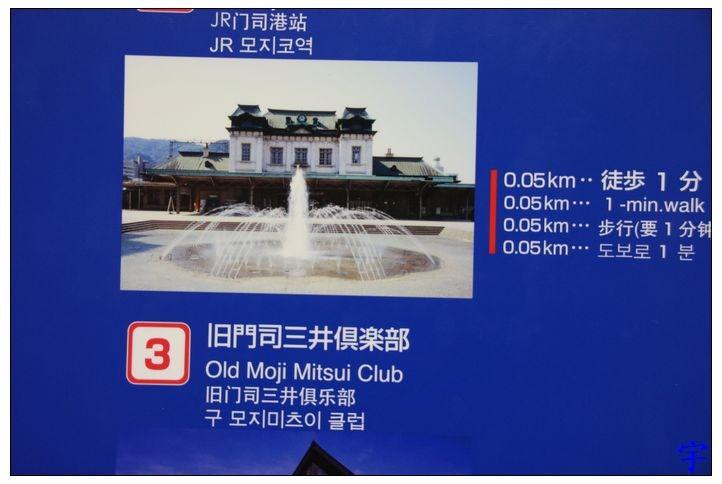 大阪商船 (65).JPG