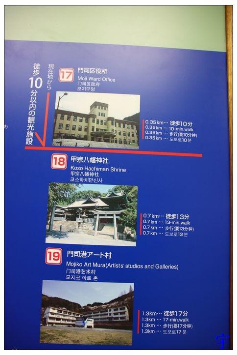 大阪商船 (66).JPG