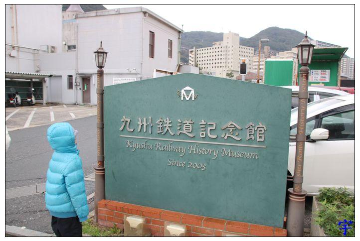 九州鐵道 (1).JPG