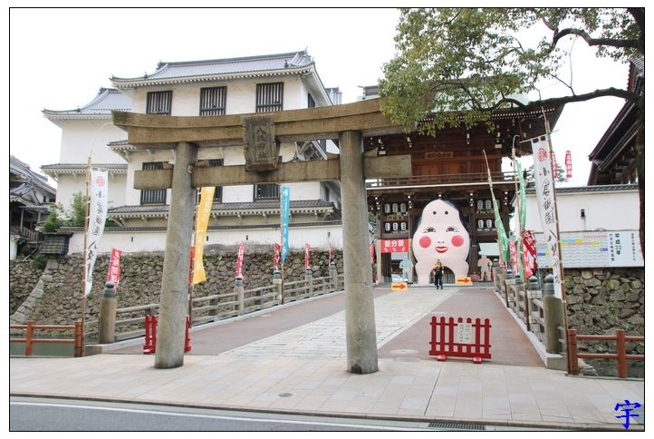 八阪神社 (1).JPG
