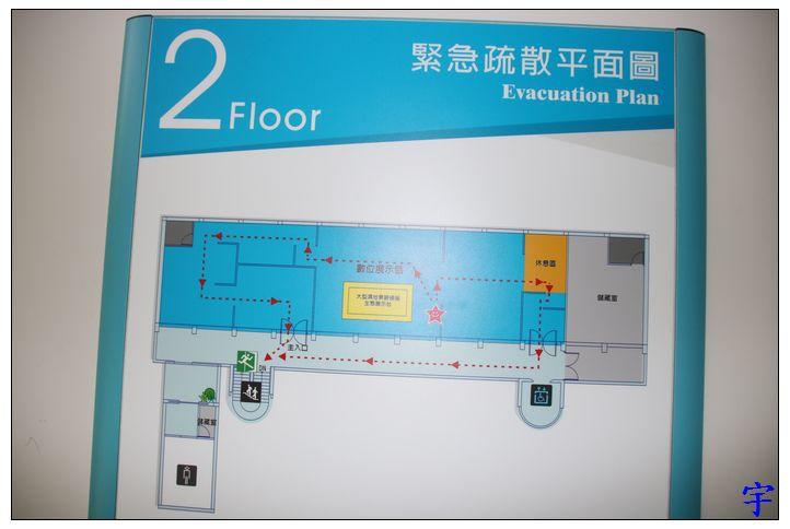 東石自然生態展示館 (19).JPG