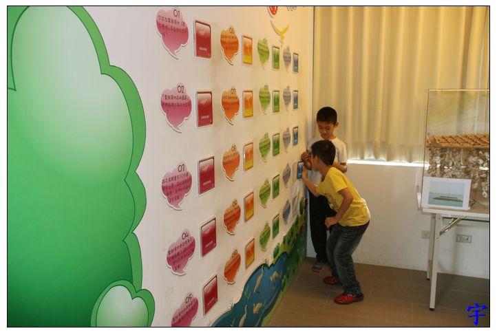 東石自然生態展示館 (18).JPG