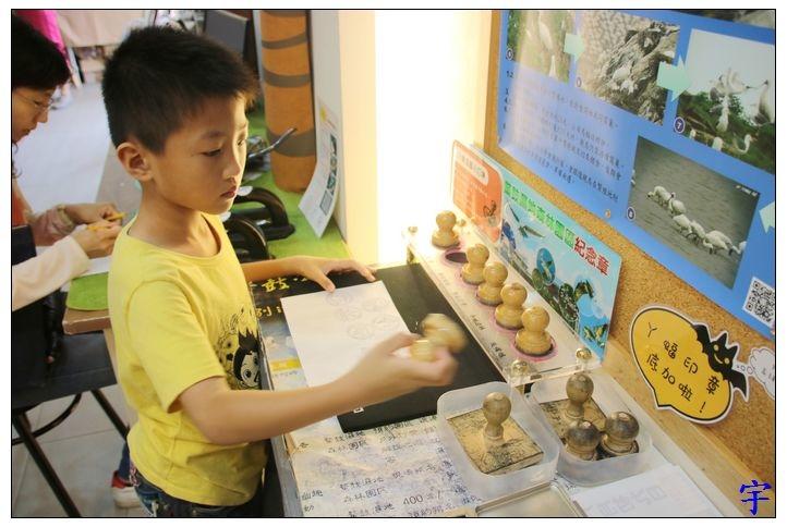 東石自然生態展示館 (22).JPG