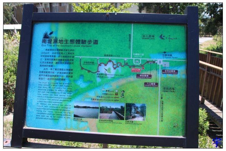 東石自然生態展示館 (27).JPG