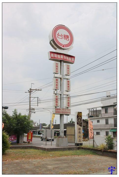 南靖糖廠 (18).JPG
