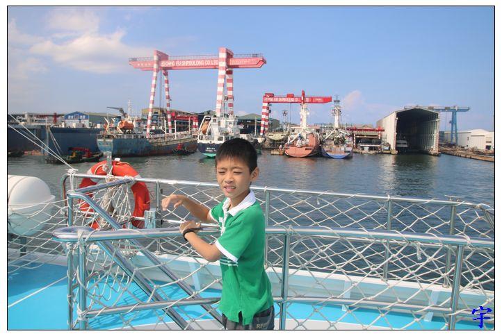 遊港 (31).JPG