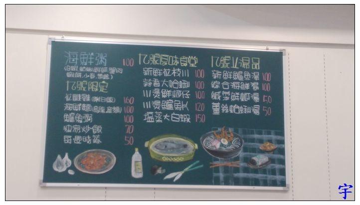 9號食堂 (1).jpg