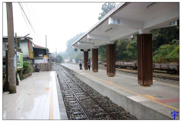 奮起湖站 (2).JPG