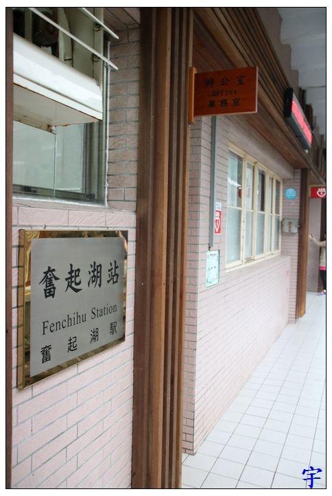 奮起湖站 (4).JPG