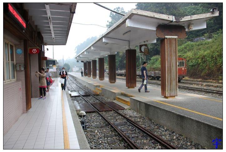 奮起湖站 (5).JPG