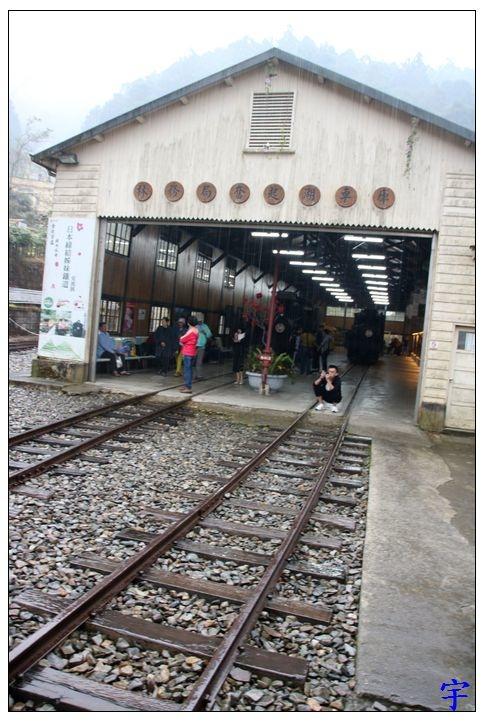 奮起湖站 (6).JPG