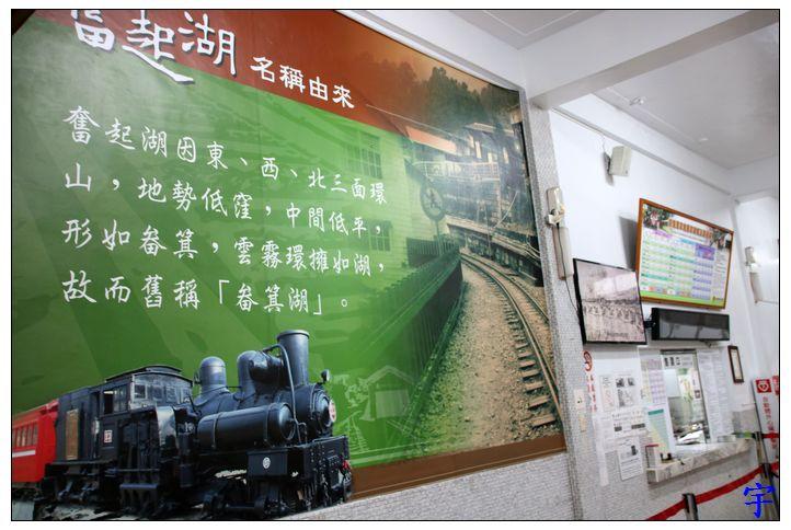 奮起湖站 (3).JPG