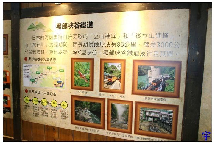 奮起湖站 (10).JPG