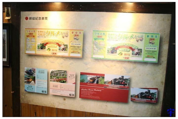 奮起湖站 (13).JPG