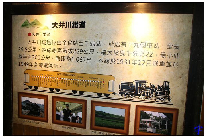 奮起湖站 (14).JPG