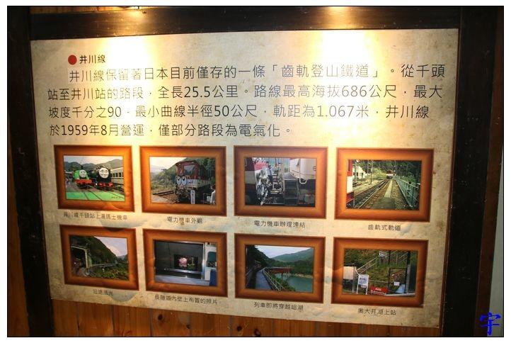 奮起湖站 (15).JPG