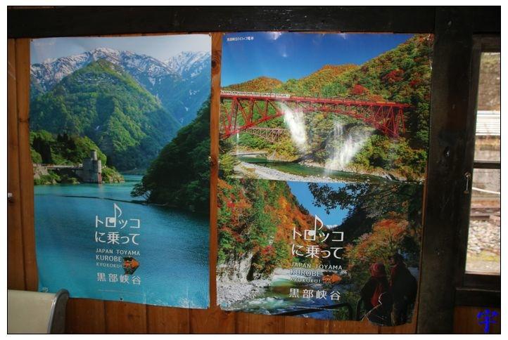 奮起湖站 (23).JPG