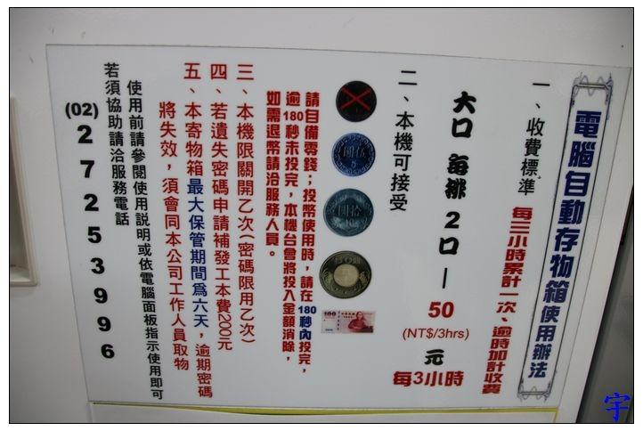 奮起湖站 (32).JPG
