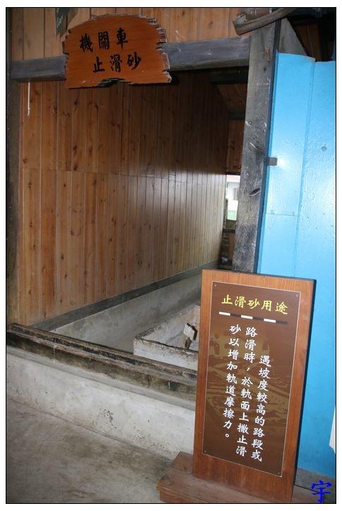奮起湖站 (7).JPG