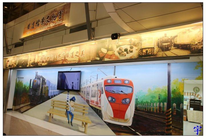 11鐵道 (5).JPG