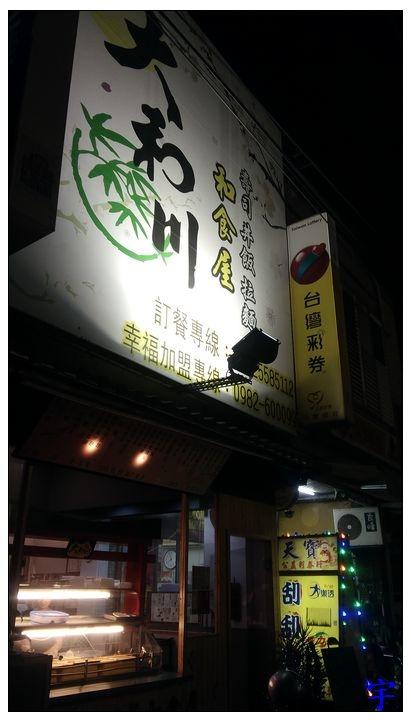 大和川 (12).jpg