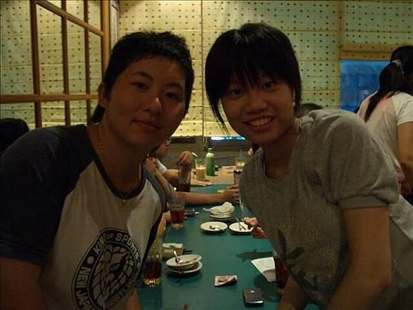 韓語姊姊與我