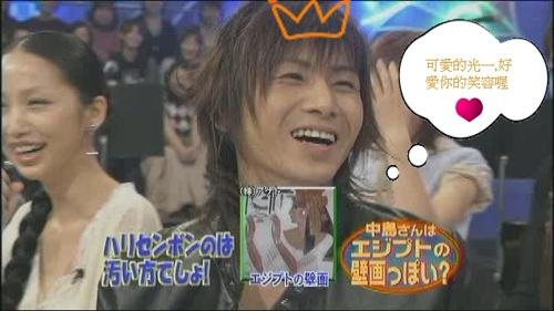 [TV] 20070225 shin Domoto Kyodai03.JPG
