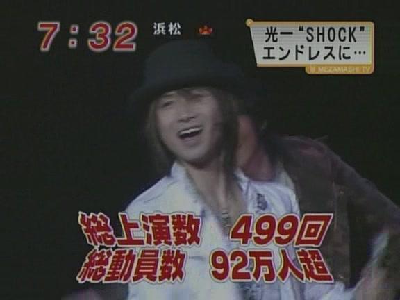 [TV] 20070301  mezamashi TV - Domoto Koichi (1m27s)[(000637)23-39-03].JPG