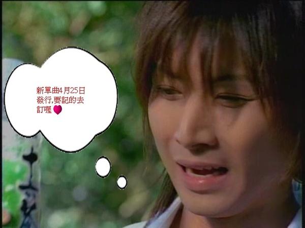 [CM]KinKi Kids - Asahi 16 chya ver.2 (15s)[(000408)21-37-30].JPG