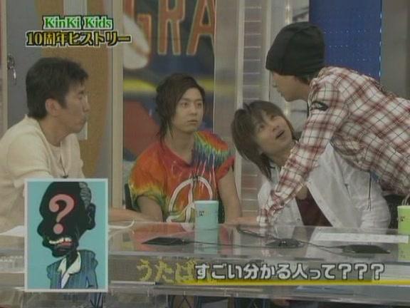[Utaban] 20070426 KinKi Kids - talk (9m57s)[(006383)11-56-45].JPG