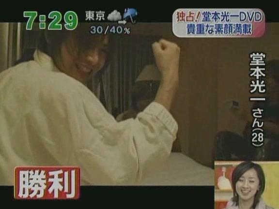 [TV] 20070515  zoom in super- Domoto Koichi live DVD (1m35s)[(002167)00-51-41].JPG