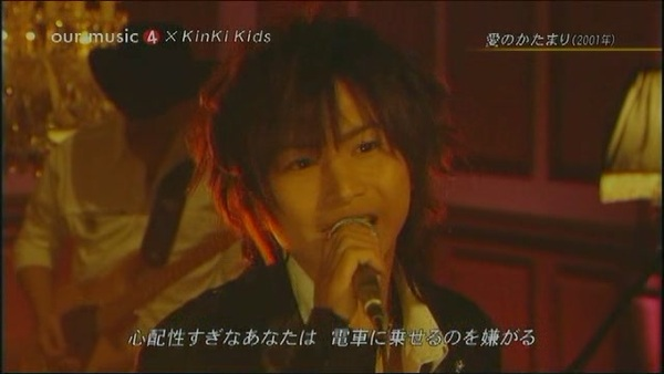 [Our Music] 20070720 ㄜ KinKi Kids[(024489)21-33-05].JPG