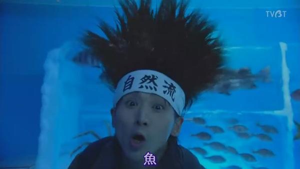 壽司王子03