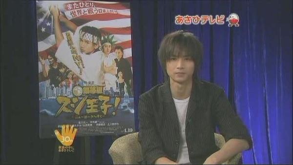 [TV]20080412 テラコヤ! - Domoto Koichi (45m59s)[(010644)19-36-20].JPG