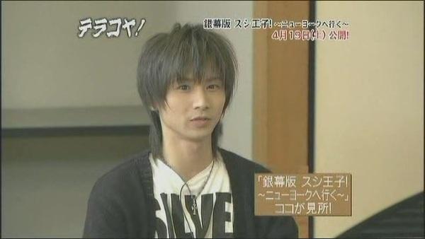 [TV]20080412 テラコヤ! - Domoto Koichi (45m59s)[(012976)19-37-39].JPG